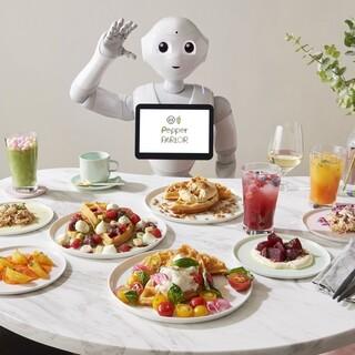 Pepperなど、さまざまなロボットが人とともに働いてます