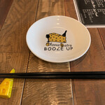 Cheese Bistro Booze UP - なんとかわいいお皿と箸置き。これだけでテンション上がった