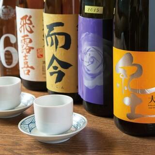 厳選の日本酒が勢揃い!
