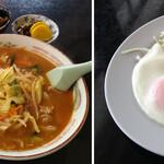 満福屋 - 料理写真:みそラーメンはピリ辛。スープと一緒に煮るタイプな野菜の甘味が優しい。そして刮目せよ!この目玉焼きの、非の打ちどころがない焼き具合を・・・