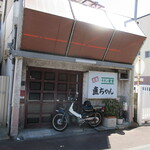 直ちゃん - 近くの旧店舗