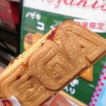 セガのたい焼き - 期間限定・セガロゴ焼きノザキのコンビーフ(セガのたい焼き 秋葉原店)