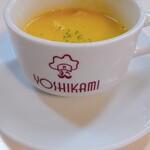 128250137 - コーンスープ。