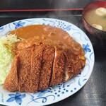 とんかつ二幸 - 料理写真:上カツカレー930円