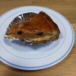 フランスヤベーカリー - アップルパイ