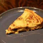 べべのおそうざい - 4種のチーズのキッシュ