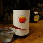 赤たん - 日本酒。