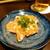 すみやき ヒノコ - サーモンの塩麹漬け