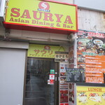 Sauryaajiandaininguandoba -