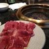 焼肉倶楽部 いちばん - 料理写真:初回の肉