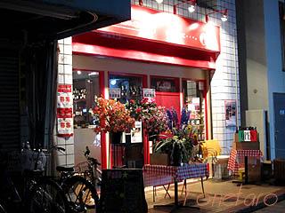 テラ 箕面店