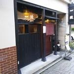 12826293 - 伊東駅前の商店街、駅からすぐのところです