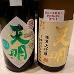 日本酒と料理 淳吟 -