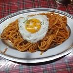 スパゲッティ屋ナポリ - 料理写真:ナポリタン目玉焼き2020.03.26