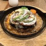 DINER&CAFE The GOLDEN☆HAMBURG - アボカドトマト