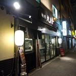 麺屋 九秀 - 甲州街道沿いです。