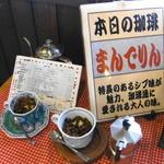 ビストロ - 本日の珈琲の紹介