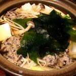 大はま - 珍々鍋