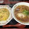 Gyouzanooushou - 料理写真:ラーメンセット・焼飯 ¥870