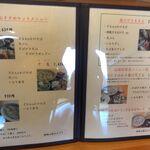 手打ちそば みやかわ - メニュー。手打ちそば みやかわ(愛知県岡崎市)食彩品館.jp撮影