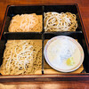 鈴庵 - 料理写真:三色 天ぷら付き