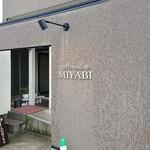 コーヒーサロン ミヤビ - お店入り口