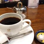 コーヒーサロン ミヤビ - 布でドリップした濃い珈琲