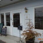 DainingRocco - 店舗入口