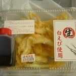 白えび亭 - お持ち帰り用の白エビと天丼用タレ(別売り30円)