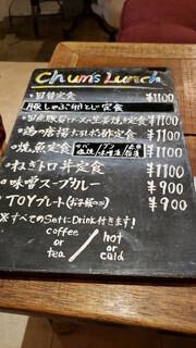 チャムアパートメント - 【メニューの写真(2019.5月撮影)】