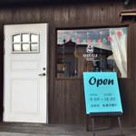 シゲパン - 県道527号線から少し住宅地へ入った場所