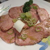 Taiseien - 料理写真: