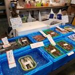 海市場 ちくら - 料理写真: