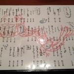 中華酒場 サモハン -