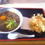 八戸食堂 - 料理写真:サクサクかき揚げ 天玉そば
