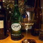 アルジャーノン シンフォニア - ペールクリーム「クロフト」。辛口シェリー(フィノ等)に、濃縮ぶどう果汁を加えて甘みとコクをプラス