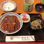 新玉亭 - 「特上丼」¥3,050+「きも吸」¥100