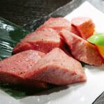 yakinikuwashino - 究極の厚切りタン塩厚切り
