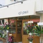 オジパン - 開店祝いの花が沢山