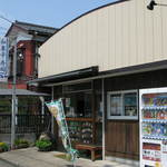パン工房 クオーレ - 看板はマルヤ和菓子です(笑)