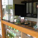 パン工房 クオーレ - 左半分は和菓子屋さん