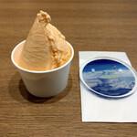 アイシティ21フードテラス - 料理写真:北海道メロン~☆
