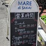 MARE di SAKAI -
