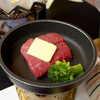 笹倉温泉龍雲荘  - 料理写真:和牛陶板焼き。これが期待以上に柔らかい肉質で、大満足でした!