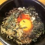 ホルモンじん - 石焼ビビンバ 780円