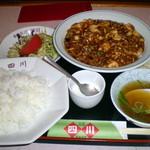 四川チャイナ - 麻婆定食 950円