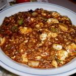 四川チャイナ - 麻婆豆腐
