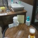 ビールスタンド重富 - 内観
