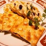 オペレッタ52 - ドライフルーツとナッツのメープルクリームチーズ