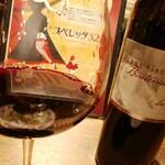 オペレッタ52 - 赤ワイン(グラス)